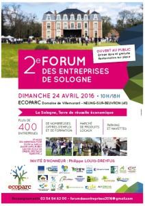 2e forum